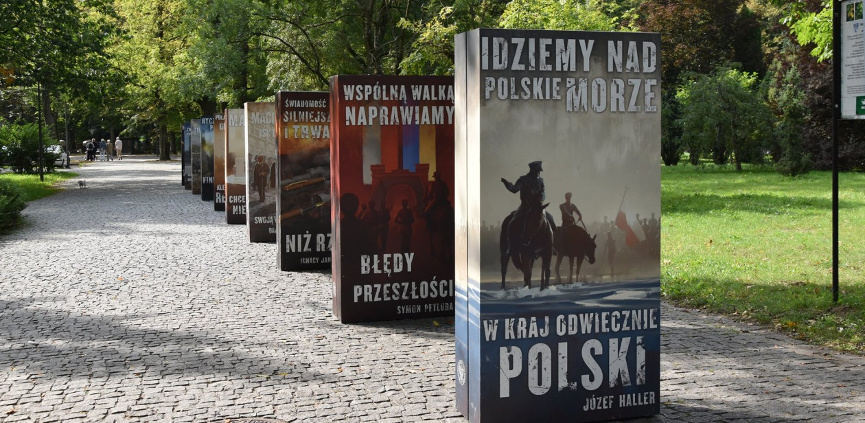 """Wystawa """"Będzie wielka albo nie będzie jej wcale. Walka o granice Polski 1918–1921""""."""