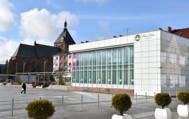 Na zdjęciu budynek City Box'u w Koszalinie